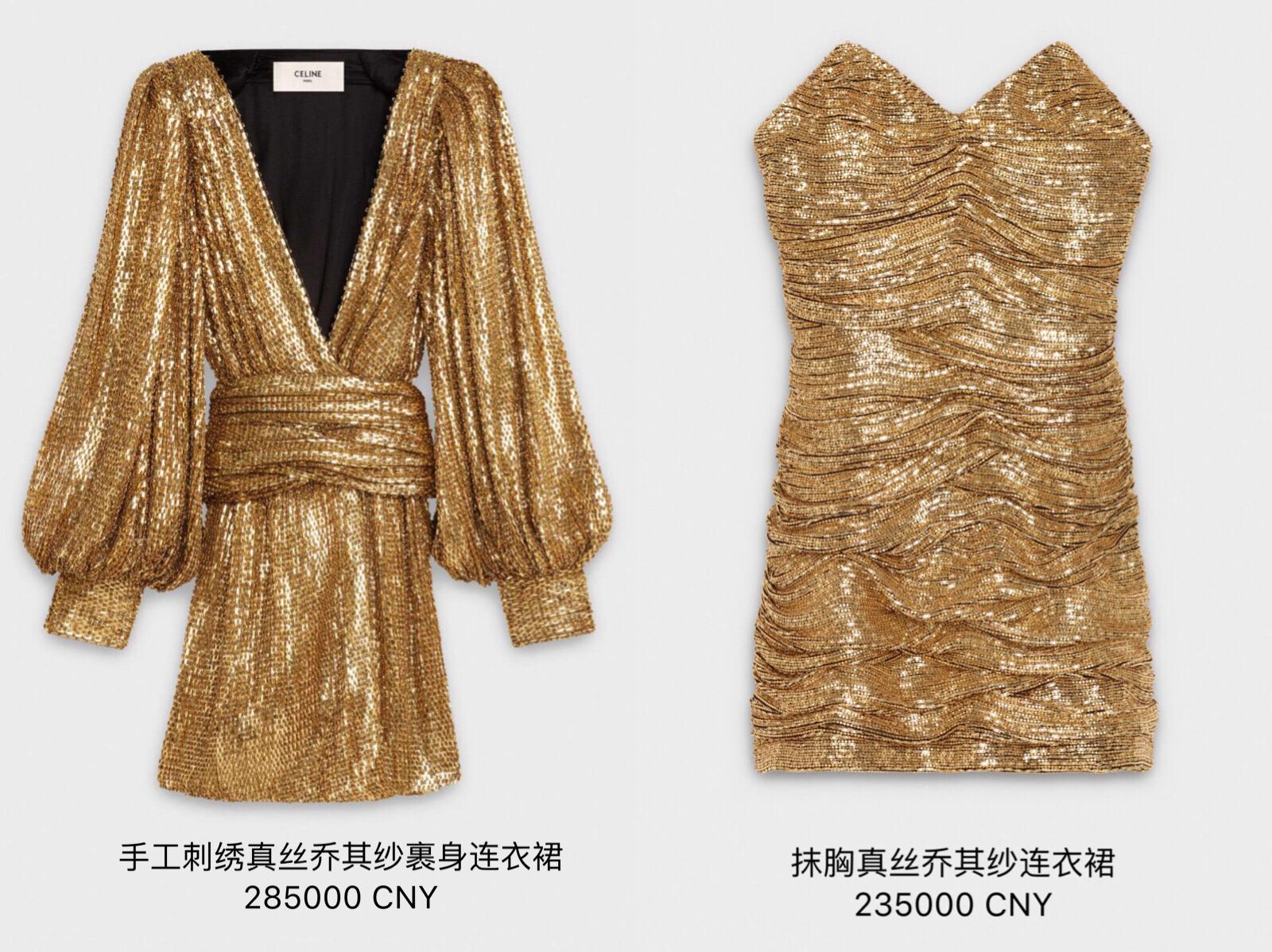 图片来源/CELINE官网