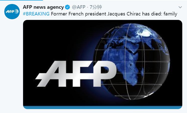 FF确认调整组织架构 贾跃亭已偿还215亿债务