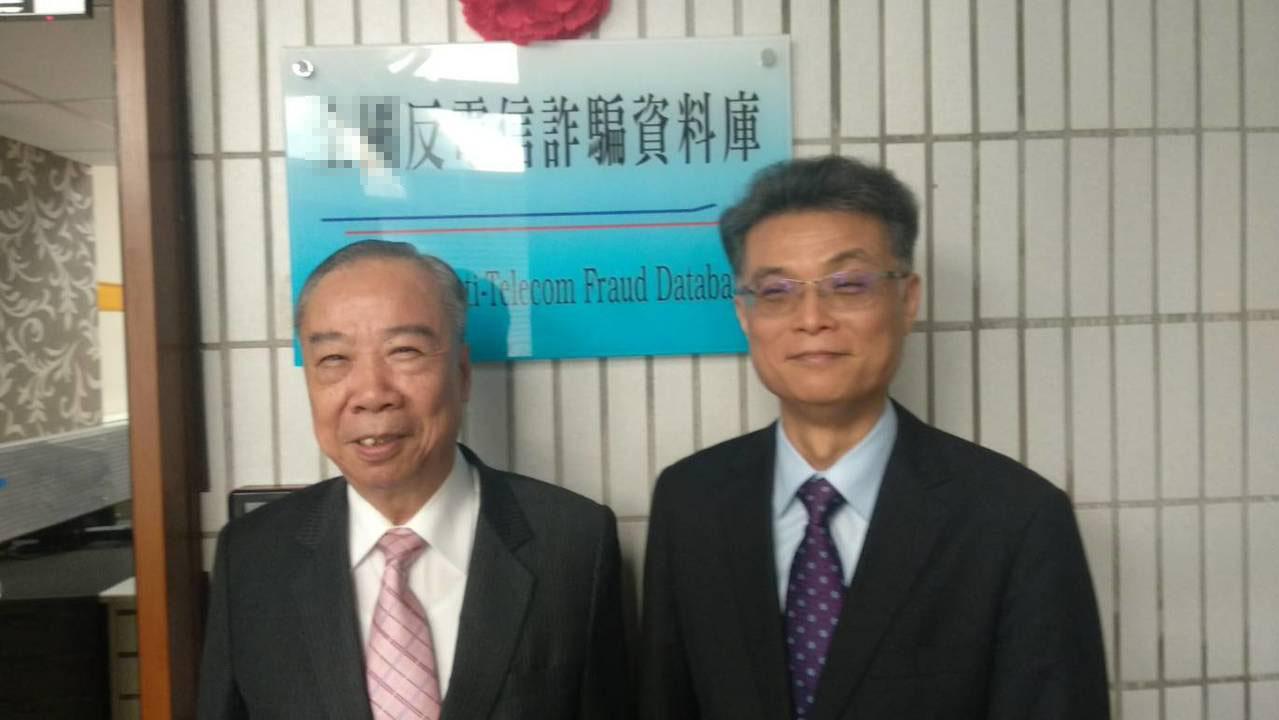 王增盛(左) 图片来自台媒