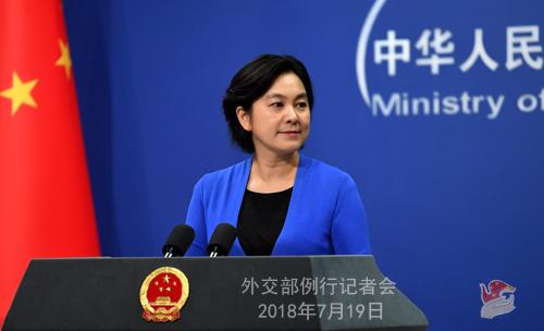 美国官员称台湾是美印太战略重要伙伴 外交部回应