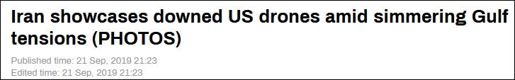 美称中方未采取有效措施阻止芬太尼输美 中方回应