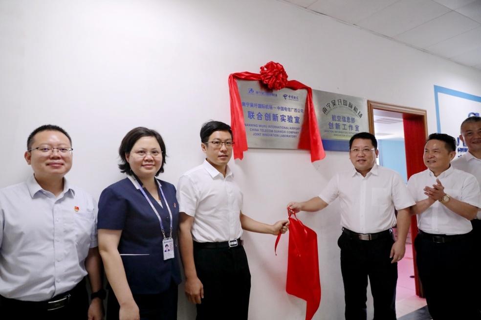 南宁吴圩国际机场与中国电信广西公司成立5G联合创新实验室。 周长洋 摄