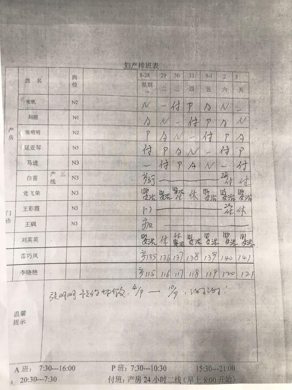 习近兴军下7详解星刘系列新闻