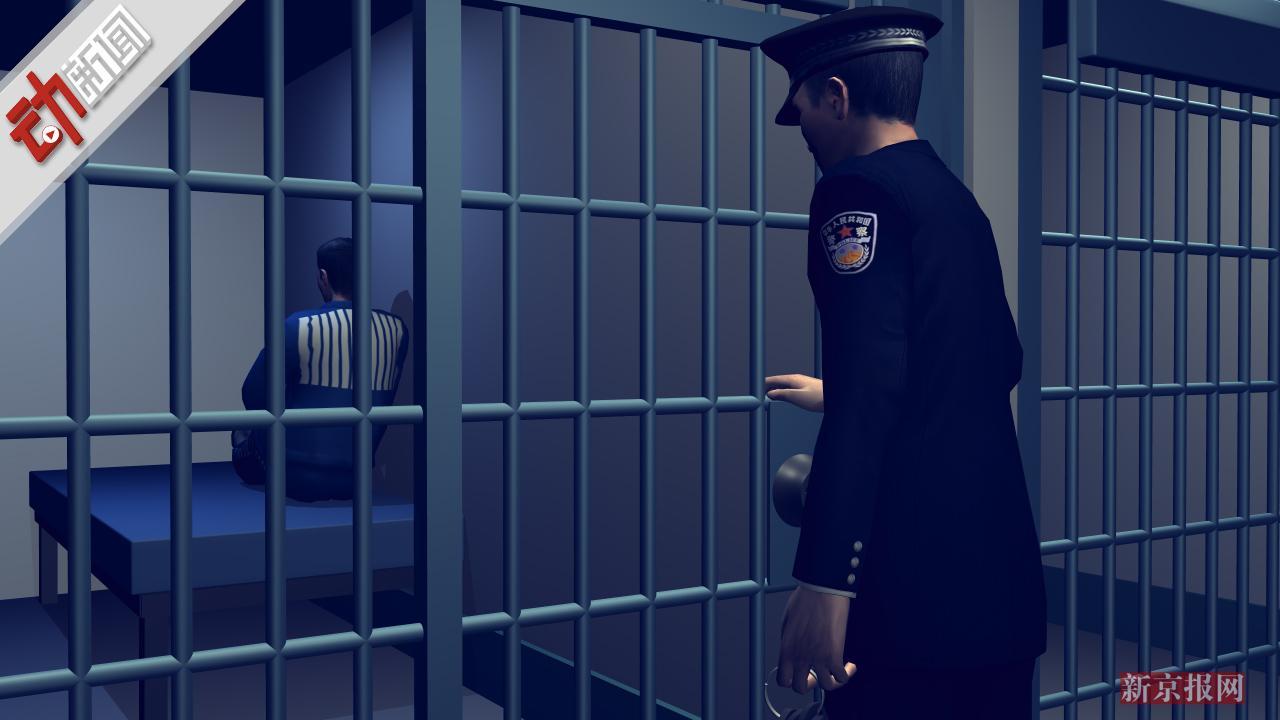 海航飞机师涉强奸被批捕 现场还原视频曝光