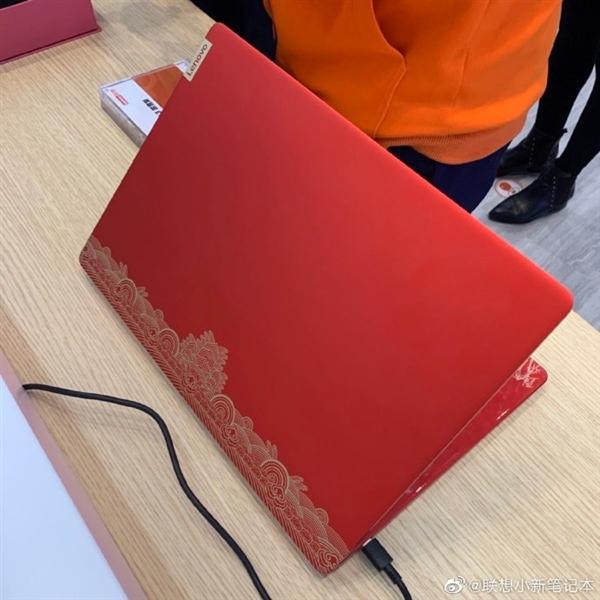 联想小新Pro 13故宫版展示,搭载十代酷睿处理器