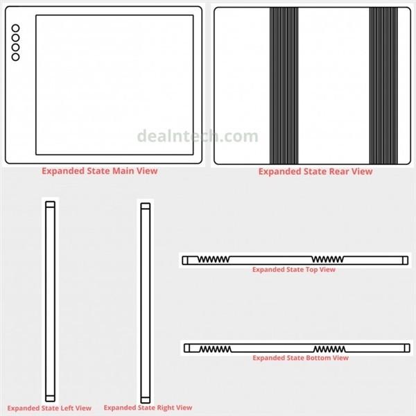 """小米折叠屏的专利图曝光,采用""""双折""""方式实现两处折叠"""