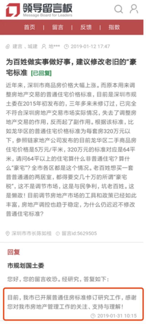 台媒:外资看好芯片价格反弹这些大厂将受益