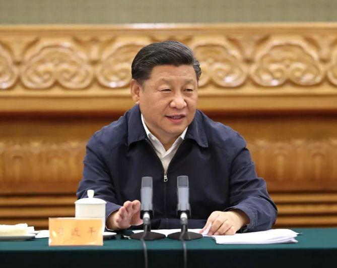 △2019年7月5日,******************中央总书记、国家主席、中央军委主席习近平在北京出席深化党和国家机构改革总结会议并发表重要讲话。