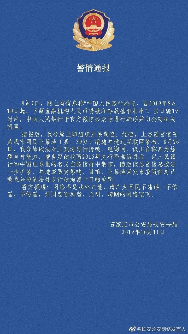 """李小加:港交所与伦交所关系像""""罗密欧与茱丽叶"""""""