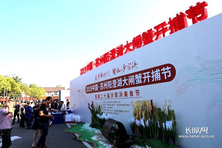 阳澄湖大闸蟹开捕 整体产量预计在1400吨