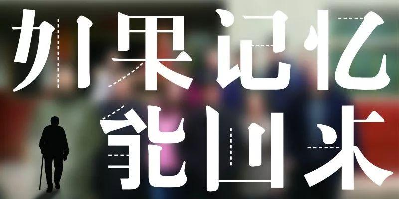 """建信基金孙志晨:新金融 推进""""有温度""""的新服务模式"""