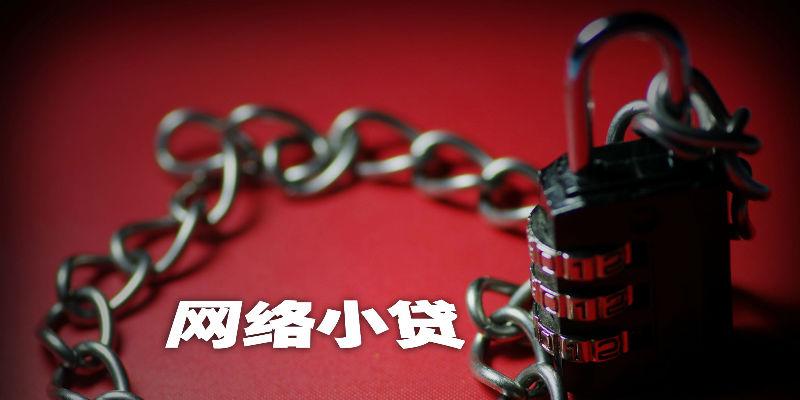 《寻路中国》作者何伟回到中国 定居成都任教川大