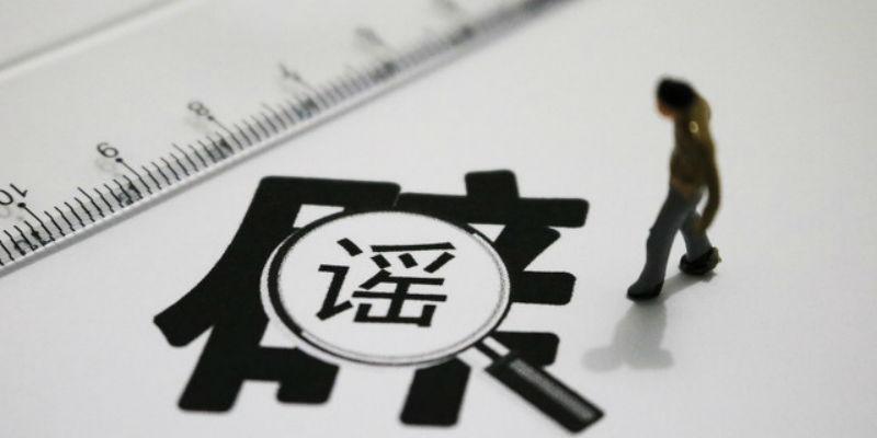 陈志武:金融并没有让婚姻变得更有约束力