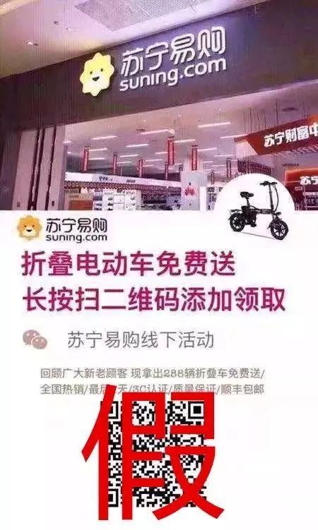抚州男子59.9元买NiKe鞋 发现苏宇易购太坑人