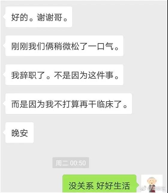 来源:谭秦东个人微信号