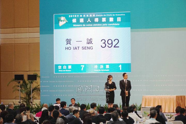 贺一诚获392票(图源:《澳门日报》)