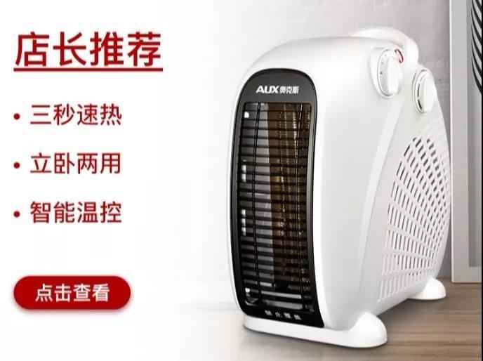 @在外辛苦打拼的你 这个秋冬给家人的保暖福利请查收!