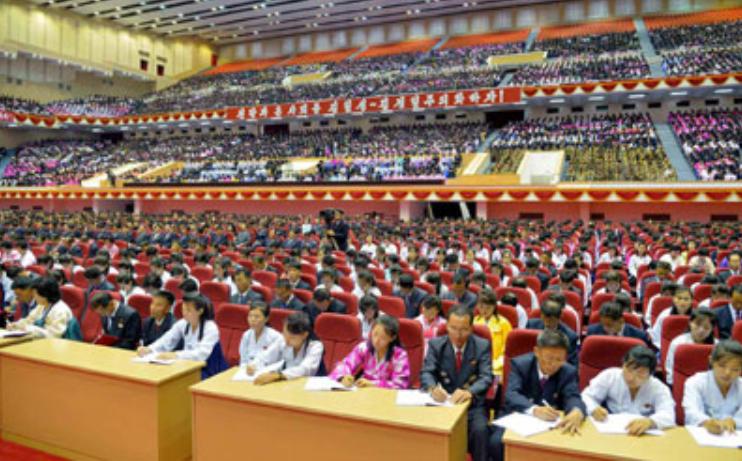 3日,朝鲜第十四次全国教员大会在平壤举行(《劳动新闻》)