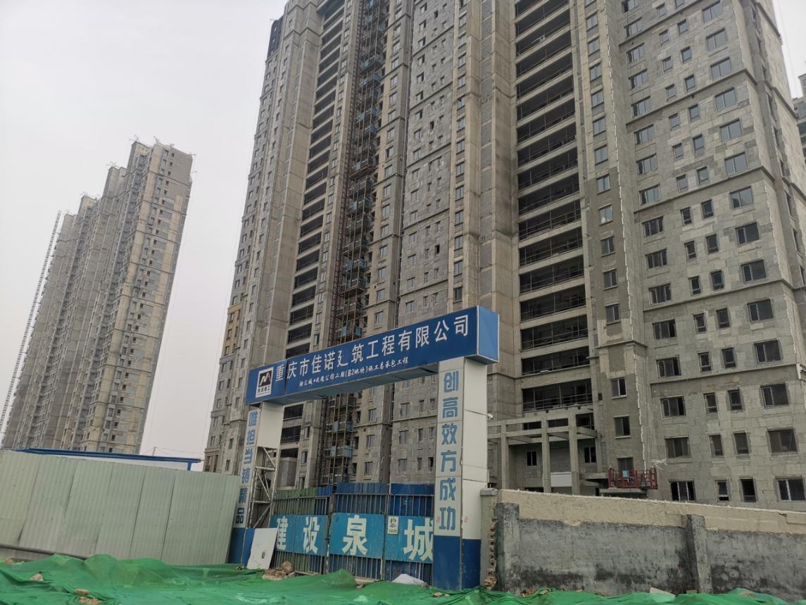 济南融汇城玫瑰公馆在建车位坍塌后业主质疑