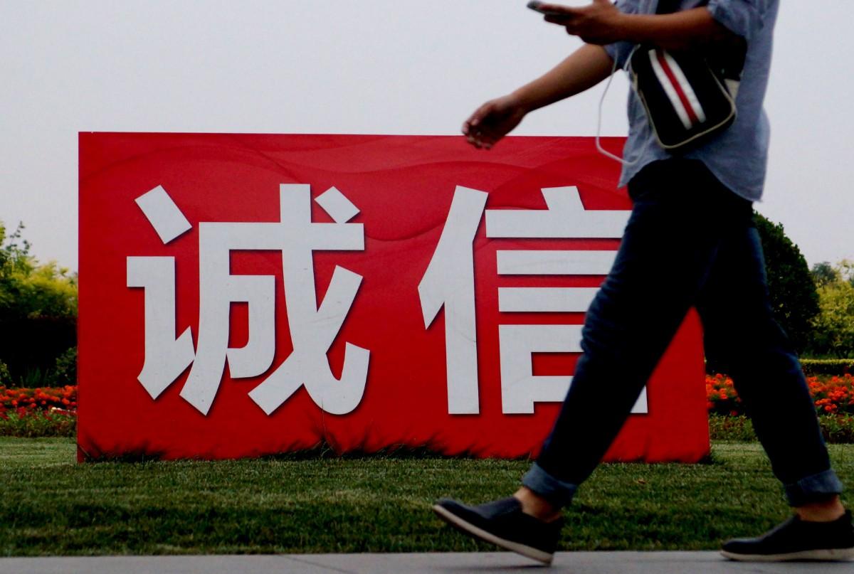 超百家深圳上市公司线上互动 展现深企创新活力