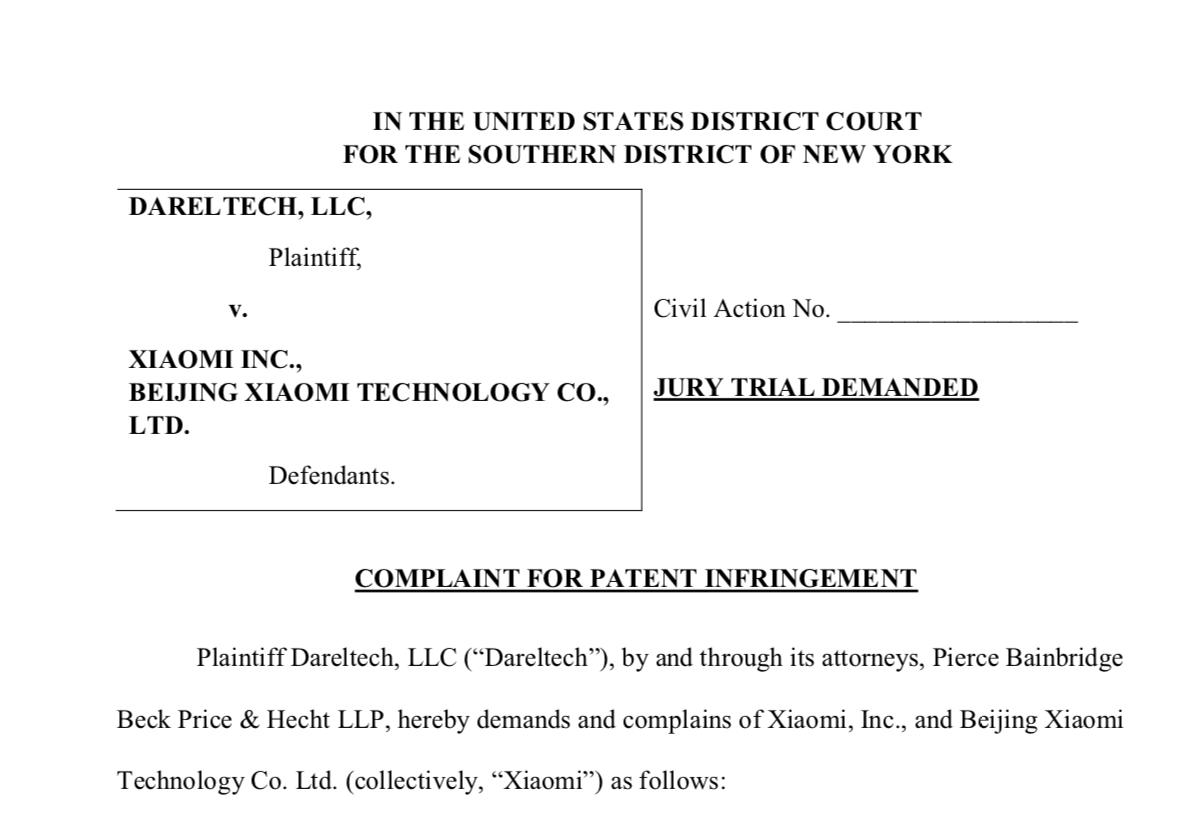 小米在美国被诉侵犯自拍杆专利 原告证据却是山寨的