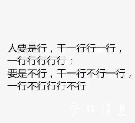 """(网友捏造的""""中文八级考试题""""。)"""