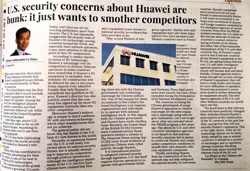 美国在国际上制造、炒作有关华为设备安全问题