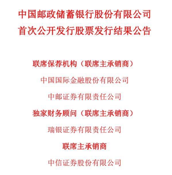 广东2号口罩令是什么情况?真相原来是这样!