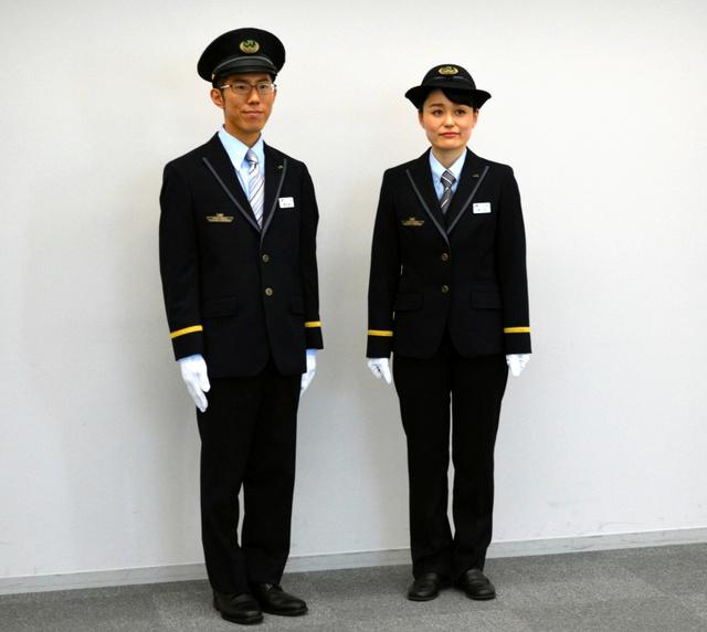 JR东日本公布新制服(朝日新闻)