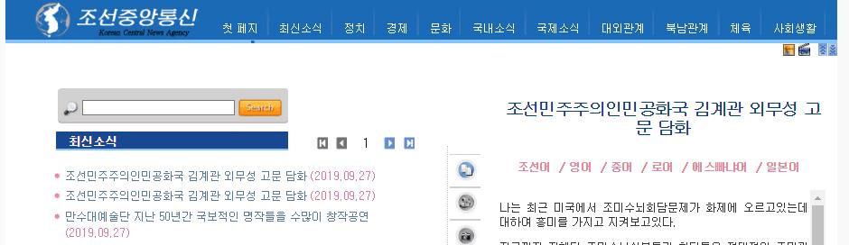 3日资金路线:主力资金流出145亿 龙虎榜机构抢筹7股