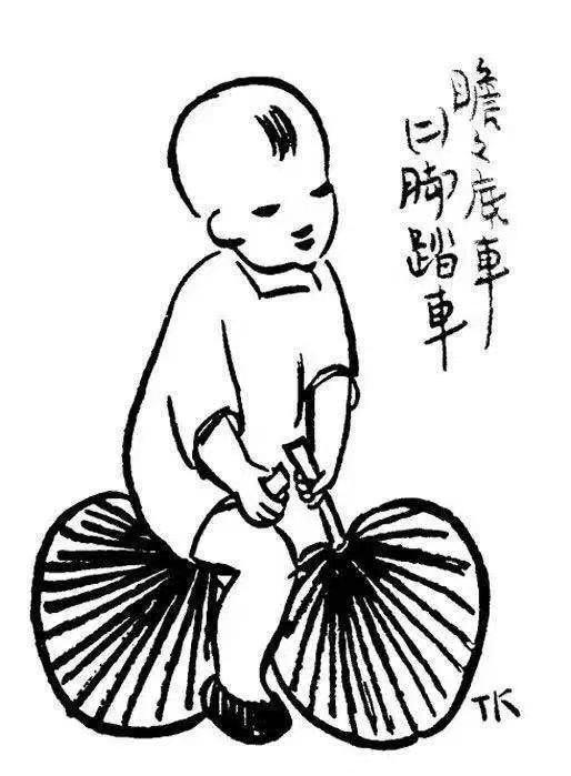 豐子愷先生今天120歲了,謝謝你畫裡的詩意和天真 影視 第4張