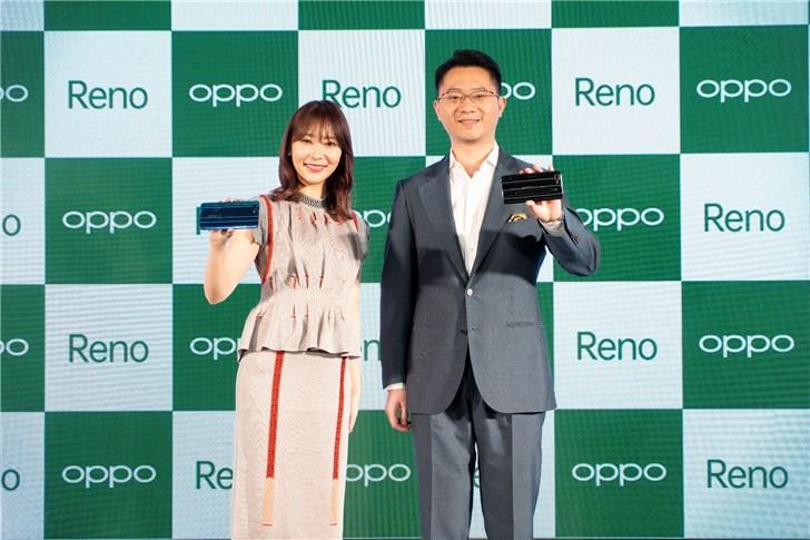 OPPO在日本推出專為日本市場設計的OPPO Reno A產品
