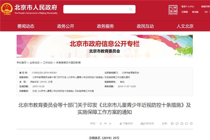 民生银行西安分行营业部服务小记:坚守银行服务阵地