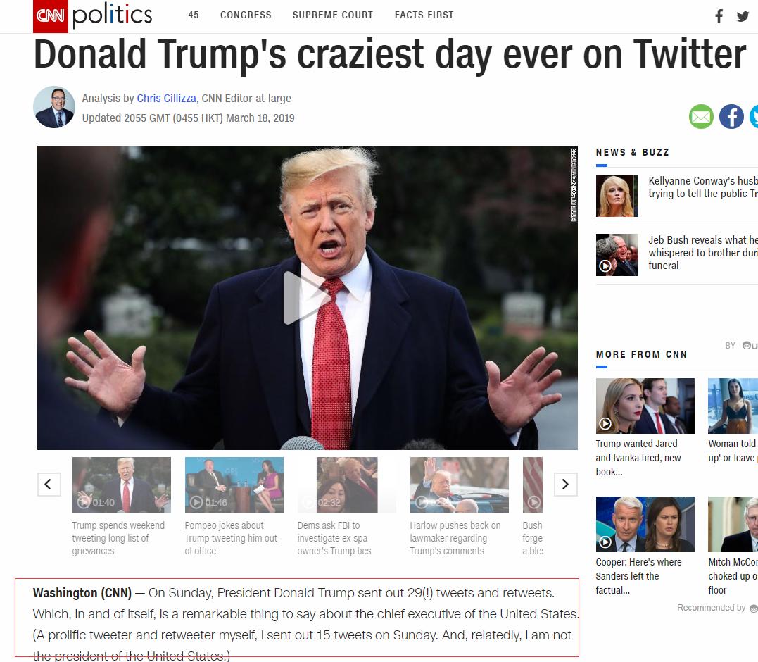 (CNN:唐纳德·特朗普在推特上度过了最疯狂的一天)