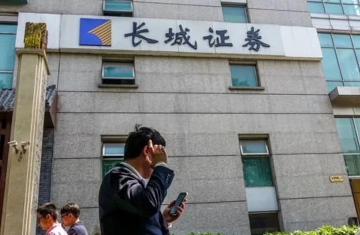 天津津燃公用认购光大银行结构性存款