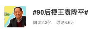 北京大兴机场完成终极大考 即将获机场使用许可证