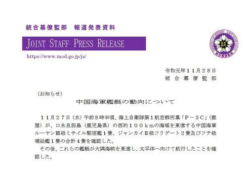 涉嫌向警署投汽油弹香港一名17岁运输工被控纵火