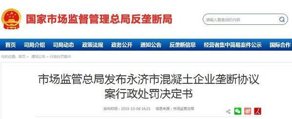 http://www.kzmahc.tw/jiancaijiazhuang/483339.html
