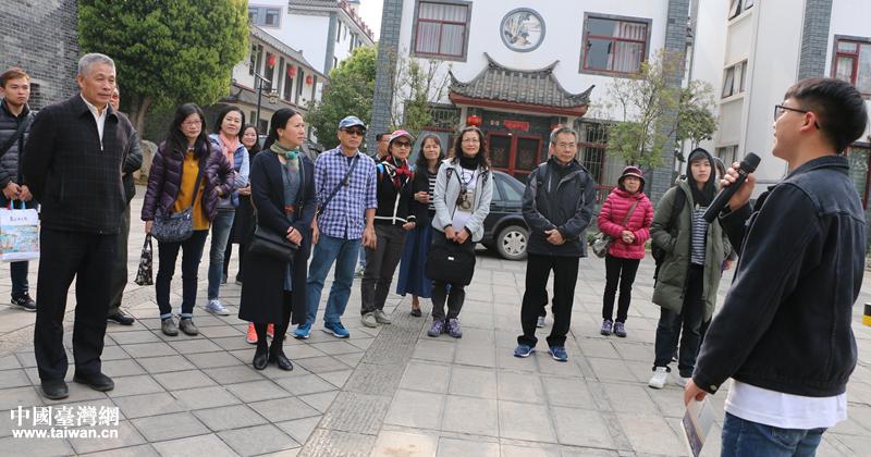 台胞参访云南社区 为人民生活点赞叫好