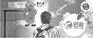 江西宜春万载县撤县设区工作正式启动