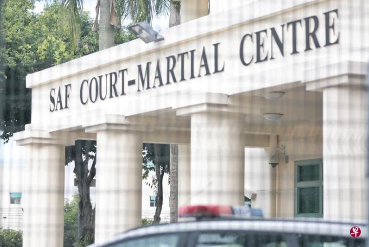 新加坡武装部队军事法庭中心 图源:联合早报