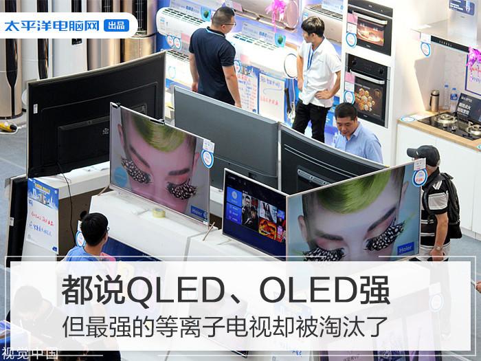 科大讯飞前三季度净利预增超50%