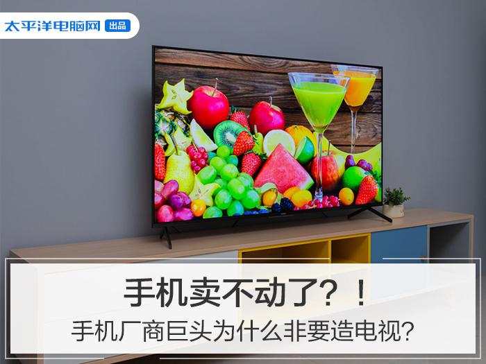 香港警嫂:脸书到处封号 开微博是为发出更多声音