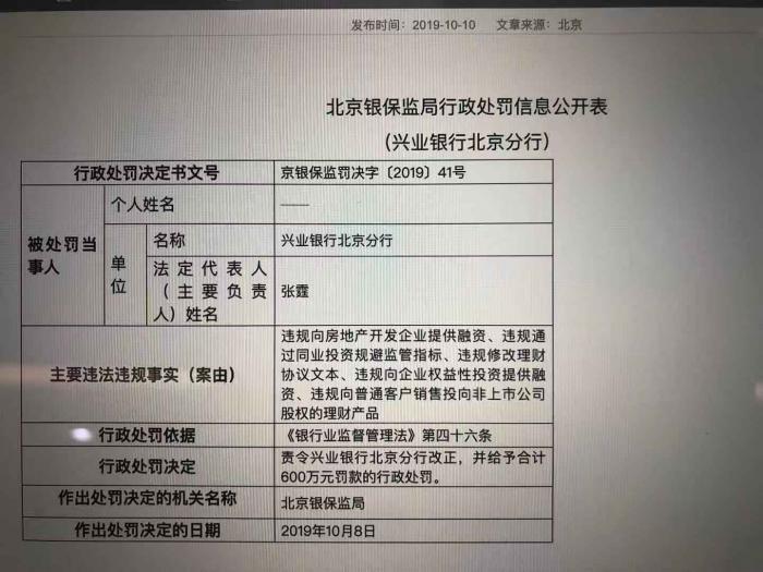深圳罗湖一栋6层居民楼发生坍塌事故 伤亡情况待确定