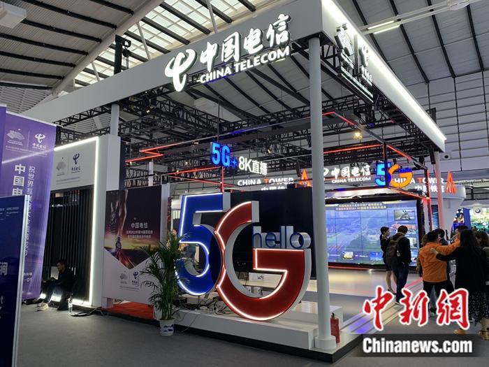 资料图:中国电信5G展示。中新网 吴涛 摄
