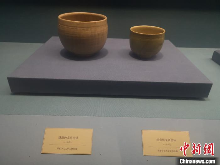 来自亚非欧的513件龙泉青瓷文物在浙展出
