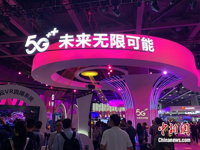 资料图:5G相关展览会。中新网 吴涛 摄