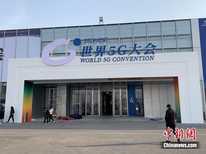 原鸿坤高管孙霞加盟远洋负责全国营销