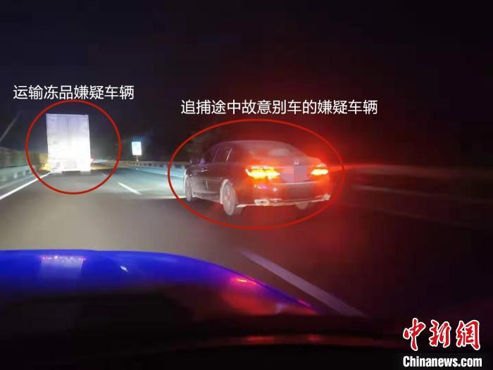 图为嫌疑车辆和其同伙。 钟欣 摄