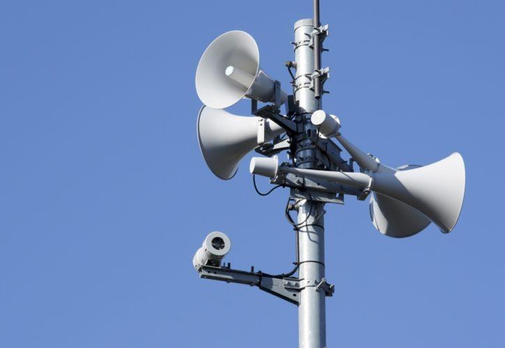 用于广播防灾警报的广播设施(资料图)